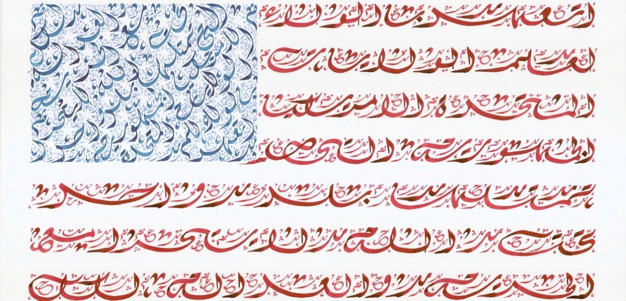 amerabic-flag-e1423091316779